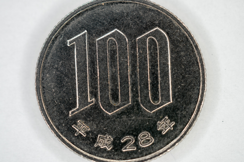 100通貨で取引ができる初心者におすすめのFX会社一覧